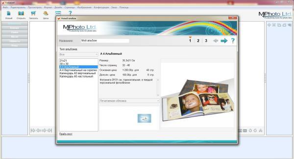 1. Выберите тип фотокниги/календаря и назовите свой проект